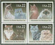 2372-5 22c Cats 4 Singles F-VF Mint NH 2372sing