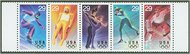 2807-11 29c Winter Olympics Attached strip of 5 Used 2807-11usg