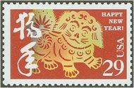 2817 29c Chinese New Year Dog F-VF Mint NH 2817nh