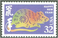 3060 32c Chinese New Year Rat F-VF Mint NH 3060nh