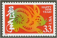 3272 33c Year of the Rabbit F-VF Mint NH Plate Block of 4 3272pb