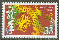 3370 33c Year of the Dragon F-VF Mint NH 3370_mnh