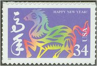 3559 34c Year of the Horse Full Sheet 3559sh