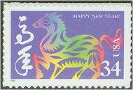 3559 34c Year of the Horse Full Sheet 3559sh