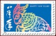 3747 37c Year of the Ram F-VF Mint NH 3747nh