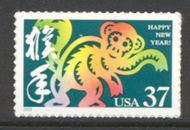 3832 37c Year of Monkey Full Sheet 3832sh