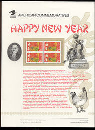 2720 29c Chinese New Year Rooster USPS Cat.405 Commemorative Panel cp405