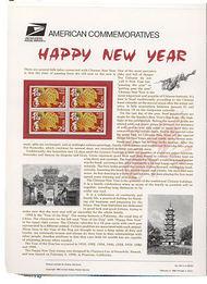 2817 29c Chinese New Year USPS Cat. 434 USPS Commem Pane cp434