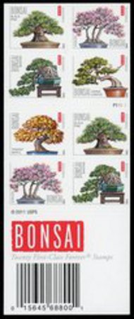 4622a (45c) Bonsai Trees Double Sided Booklet of 20 4622abklt