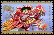 4623 (45c) Lunar New Year, Year of the Dragon Mint NH Single 4623nh