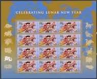 4623(45c) Year of the Dragon Mint NH Souvenir sheet of 12 4623sh