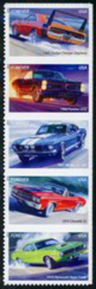 4743-7i (46c) Muscle Cars Strip of 5 Mint NH Imperf 4743istrip
