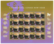 4846i Forever Lunar New Year-Horse Imperf Sheet of 12 Mint NH 4846ish