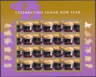 4846 Forever Lunar New Year of the Horse Sheet of 12 4846sh