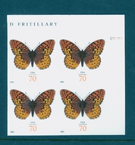 4859i 70c Fritillary Butterfly Mint NH Imperf Plate Block 4859ipb