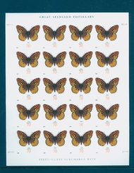 4859i 70c Fritillary Butterfly Mint NH Imperf Sheet of 20 4859ish