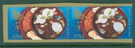 4957i (49c) Year of the Ram, Imperf Mint Horizontal Pair 4597ihp