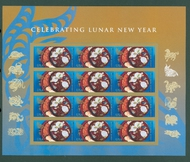 4957i (49c) Year of the Ram, Imperf Mint Sheet of 12 4957ish
