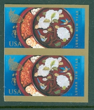 4957i (49c) Year of the Ram, Imperf Mint Vertical Pair 4957ivp