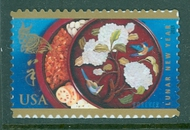 4957 (49c) Lunar New Year, Year of the Ram, Mint Single 4957nh