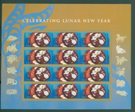 4957 (49c) Lunar New Year, Year of the Ram, Mint Sheet of 12 4957sh