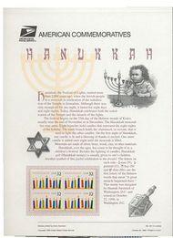 3118 32c Hanukkah USPS Cat. 501 Commemorative Panel cp501