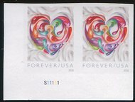 5036i Forever Quilled Paper Heart Imperf Horizontal Pair 5036ihp