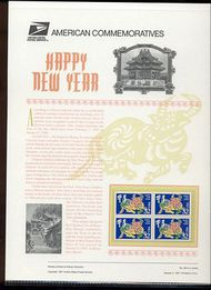 3120 32c Year of the Ox USPS Cat. 504 Commemorative Panel cp504