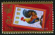 5154 Forever Year of the Rooster Mint Single 5154nh