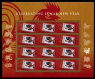 5154 Forever Year of the Rooster Sheet of 12 5154sh