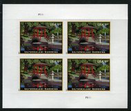 5156 $6.65 Lili'uokalani Gardens Mint Sheet of 4 5156sh