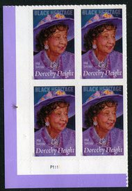 5171 Forever Dorothy Height Plate Block of 4 5171pb