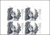 5296 $2 Statue of Freedom Mint Plate Block of 4 5296