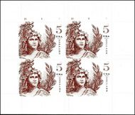 5297 $5 Statue of Freedom Mint Sheet of 4 5297sh