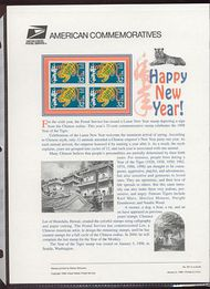 3179 32c Year of the Tiger USPS CAT 531 Commemorative Panel cp531