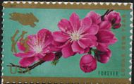 5340 Chinese New Year of the Boar Mint  Single 5340nh