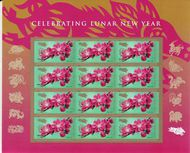 5340 Chinese New Year of the Boar Mint Sheet of 12 5340sh