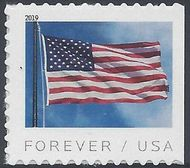 5345 Forever Flag BCA Booklet Mint Single 5345nh