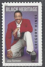 5349 Forever Gregory Hines Mint Single 5349nh