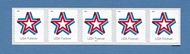 5362 Forever Star Ribbon Mint Coil PNC of 5 5362PNC5