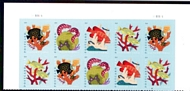 5363-66 (35c) Coral Reefs Mint Plate Block of 10 5363-6PB10