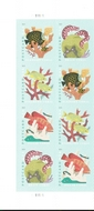 5363-66 (35c) Coral Reefs Mint Plate Block of 8 5363-6PB8