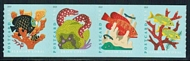 5367-70 (35c) Coral Reefs Mint Coil Strip of 4 5367-70strip