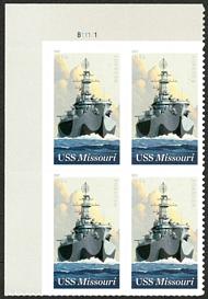 5392 Forever USS Missouri Mint Plate Block of 4 5392pb