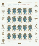 5428 Forever Lunar New Year Mint Sheet of 20 5428sh