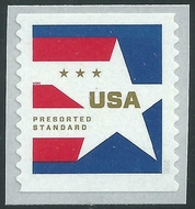 5433 10c Presort Star Coil Single Mint Single 5433nh