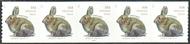 5545 20c Brush Rabbit Coil Mint  PNC of 5 5545pnc5