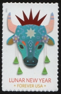 5556 Forever Lunar Hew Year Of The Ox Mint  Single 5556nh