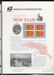 3272 33c Year of the Rabbit USPS CAT 557 Commemorative Panel cp557