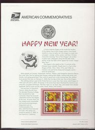 3370 33c Year of the Dragon Commemorative Panel CAT 592 cp592